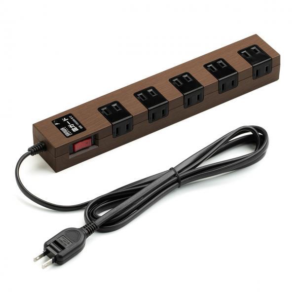 電源タップ 10個口 2m 雷ガードつき 木目調 ブラウン