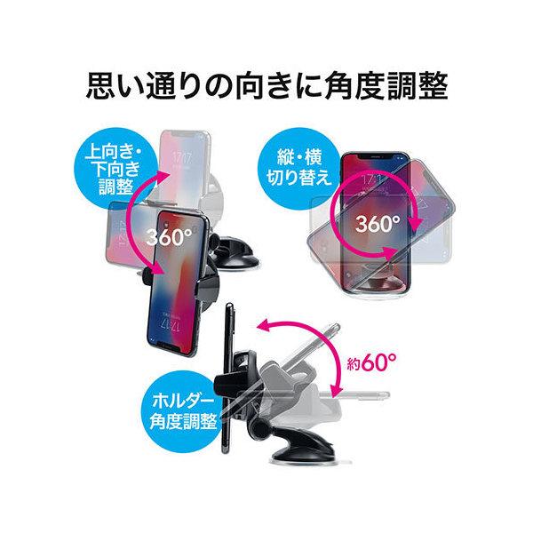 ワイヤレス充電 スマートフォン車載ホルダー 700-WLC001