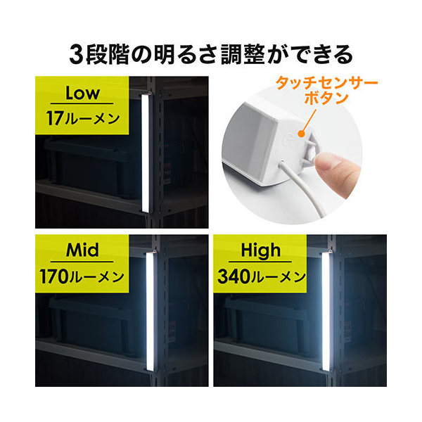 LED ライトバー 長さ60cm USB電源 マグネット固定 防水防塵 IP65 800-LED022