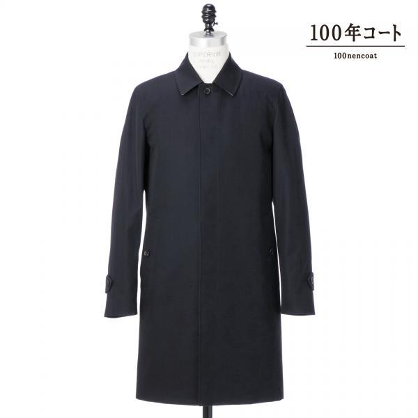 <100年コート>バルカラーコート三陽格子/ネイビー/42