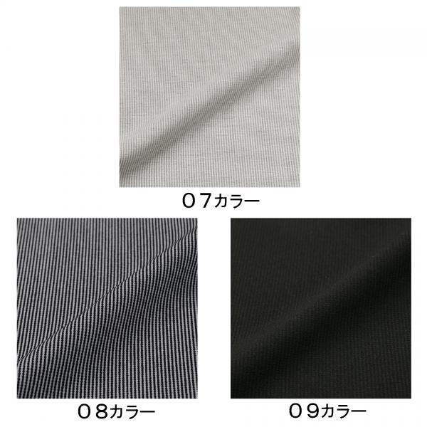 【ウォッシャブル】ヒッコリーストライプパンツ/ブラック/40