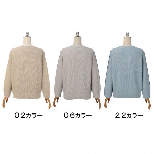 【L】ウールタムニットプルオーバー/オフホワイト/46