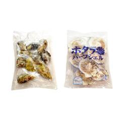 ホタテ 牡蠣 海鮮 バーベキュー セット 冷凍便 送料無料