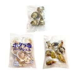 ホタテ 牡蠣 サザエ 海鮮 バーベキュー セット 冷凍便 送料無料