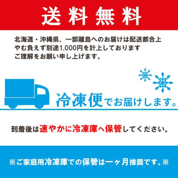北海道産 いくら 醤油漬け ます イクラ 500g 冷凍便 送料無料