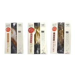 無添加 干物 詰め合わせ 骨まで食べられる ハタハタ エテカレイ 沖キス 3種類 セット 常温便 送料無料