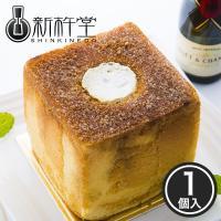 新杵堂 クリームをたっぷり包んだシフォンケーキ「ガレ・シャルモン」