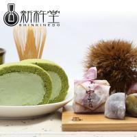 抹茶スターロール&栗大福6個 [ ロールケーキ ]