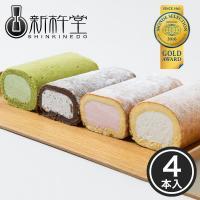 ハーフロール4種詰め合わせ  [ ロールケーキ ]