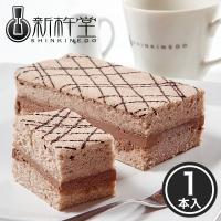 豆乳を使ったふわふわチョコレートケーキ「チョコふわふわ」 1本