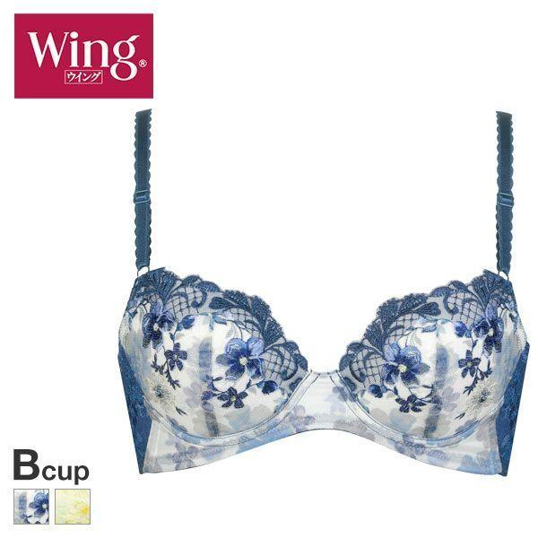 15%OFF (ワコール)Wacoal (ウイング)Wing 20SS KB2711 きれいのブラ 後ろ姿きれいType ブラジャー B 単品 レディース
