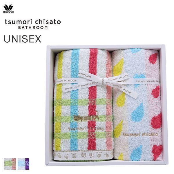 15%OFF (ワコール)Wacoal (ツモリチサト)tsumori chisato フェイスタオル ゲストタオル ギフトセット 綿100% レディース