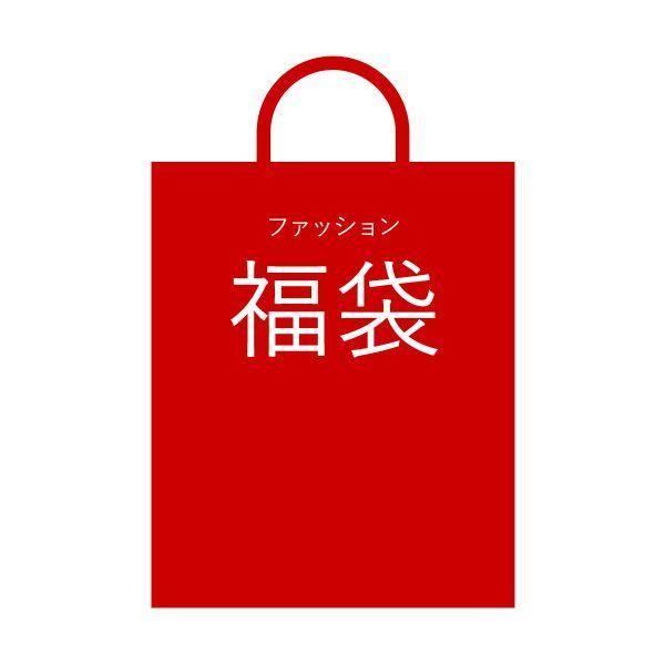 10%OFFクーポン対象商品 (BISHO)ブラジャー ショーツ セット 3点 福袋 おまかせ レディース クーポンコード:52RFBAW