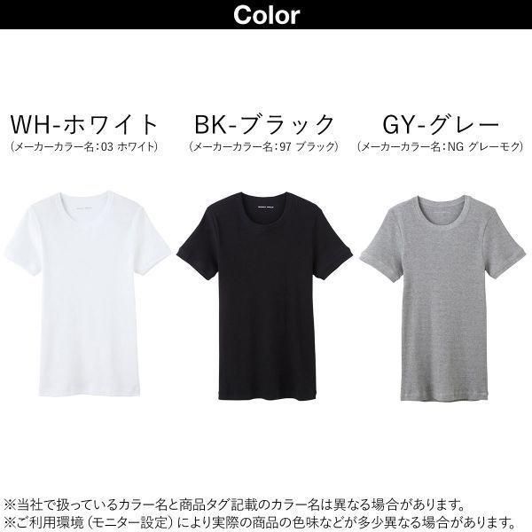 【メール便(30)】 (グンゼ)GUNZE (ボディワイルド)BODY WILD リブ クルーネック 半袖 Tシャツ M L LL メンズ
