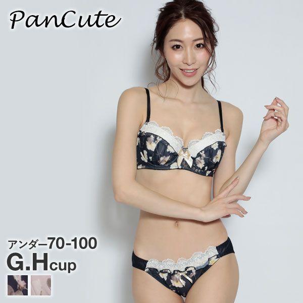 (パンキュート)PANCUTE 大きいサイズ フラワープリント ブラジャー ショーツ セット グラマー GH レディース