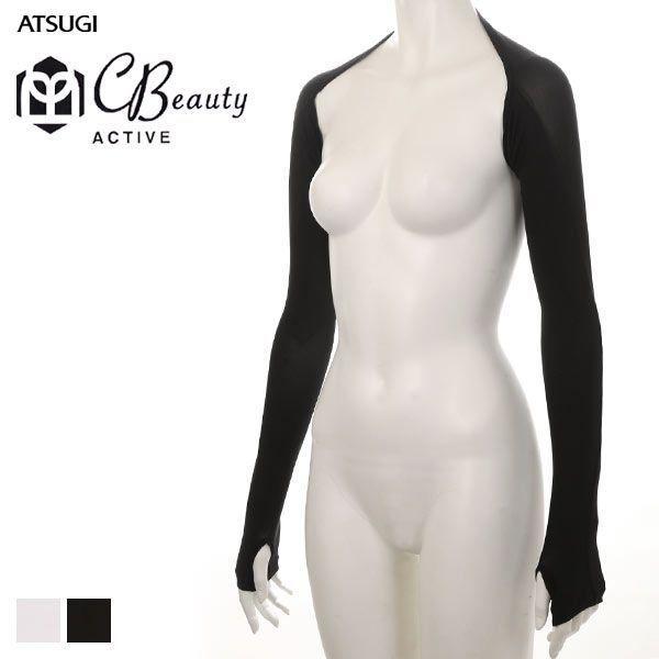 【メール便(10)】 (アツギ)ATSUGI クリアビューティアクティブ 着るアームカバー 吸湿冷感 UV対策 レディース