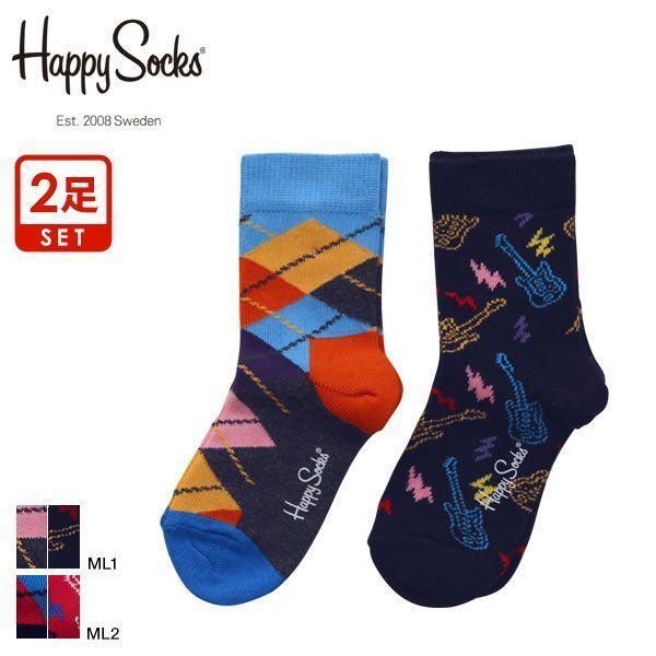 【メール便(10)】 (ハッピーソックス)HAPPY SOCKS GUITARRA キッズ・ベビー ソックス2足組