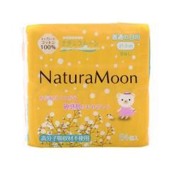 (ナチュラムーン)Natura Moon 生理用ナプキン 普通の日の昼用(羽なし) 24個入