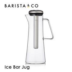 【Tポイント10倍】BARISTA&CO Ice Bar Jug