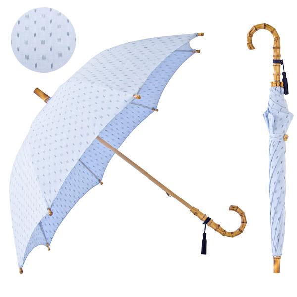 kotomono 久留米絣 日傘