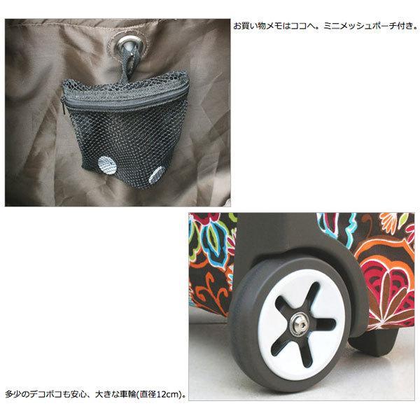 【Tポイント10倍】reisenthel(ライゼンタール)CARRY CRUISER(キャリークルーザー) ウール