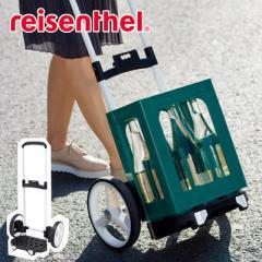 【Tポイント10倍】reisenthel(ライゼンタール)CITY CRUISER RACK (シティクルーザーラック)