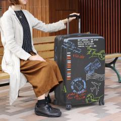 【Tポイント10倍】reisenthel(ライゼンタール)SUITCASE L S.EDITION STAMPS スーツケース L スペシャルエディション スタンプ