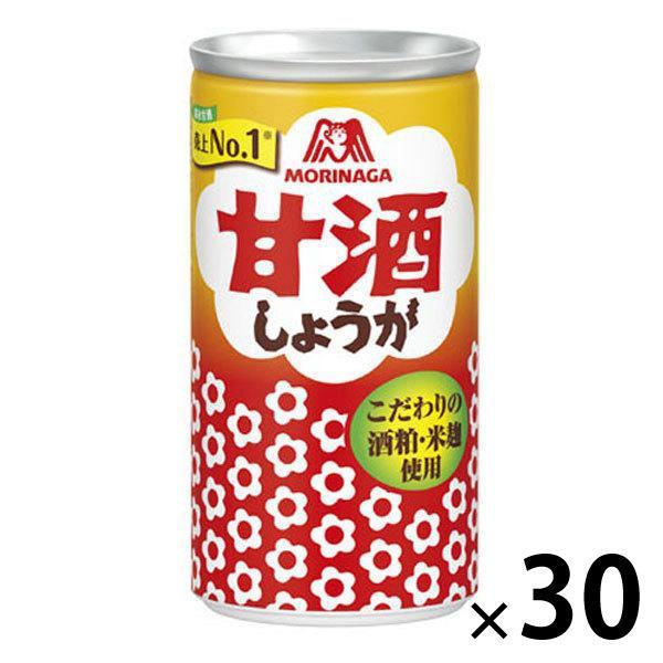 〔送料無料/北海道・沖縄県を除く〕 森永製菓 甘酒しょうが入り 190g 缶 30本入