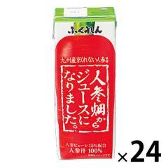 〔送料無料/北海道・沖縄県を除く〕 ふくれん 人参畑(京くれない)からジュースになりました。 200ml 紙パック 24本入