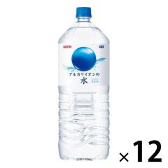 〔送料無料/北海道・沖縄県を除く〕 キリン アルカリイオンの水 2リットルペットボトル 6本入×2 まとめ買い