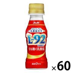 〔送料無料/北海道・沖縄県を除く〕 アサヒ カルピス 守る働く乳酸菌 100ml ペットボトル 30本入×2 まとめ買い