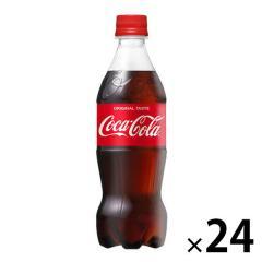 〔送料無料〕 コカ・コーラ NiziUデザインボトル 500ml ペットボトル 24本入