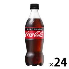 〔送料無料〕 コカ・コーラ ゼロシュガー NiziUデザインボトル 500ml ペットボトル 24本入