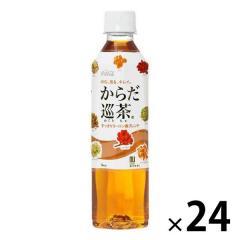 〔送料無料〕 コカ・コーラ からだ巡茶 410ml ペットボトル 24本入