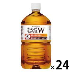 〔送料無料〕 コカ・コーラ からだすこやか茶W 1050ml ペットボトル 12本入×2 まとめ買い
