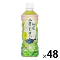 〔送料無料〕 コカ・コーラ 綾鷹 茶葉のあまみ 525ml ペットボトル 24本入×2 まとめ買い