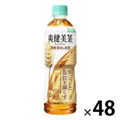 〔送料無料〕 コカ・コーラ 爽健美茶 健康素材の麦茶 600ml ペットボトル 24本入×2 まとめ買い