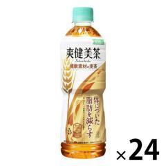〔送料無料〕 コカ・コーラ 爽健美茶 健康素材の麦茶 600ml ペットボトル 24本入