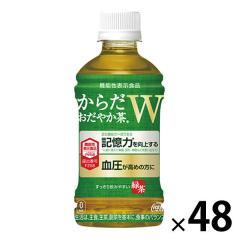 〔送料無料〕 コカ・コーラ からだおだやか茶W 350ml ペットボトル 48本 (24本入×2 まとめ買い)