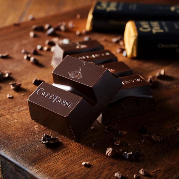 ホワイトデー お返し ギフト お菓子 カフェタッセ(CAFE TASSE) バー チョコレート ミルク【JD】(のし・包装・メッセージカード利用不可) / C-20*z-Y-cafetasse-bar-mlk*