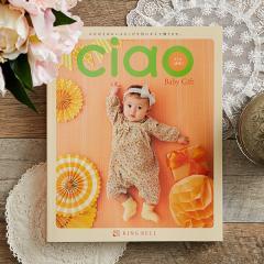 出産内祝い カタログギフト チャオ(Ciao) ゆめ(4800円)コース *o-M-cat_ciao_4500*