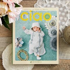 出産内祝い カタログギフト チャオ(Ciao) めぐみ(8800円)コース*o-M-cat_ciao_8500*