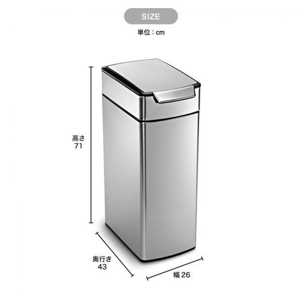 暑中見舞い 残暑見舞い ギフト 送料無料 simplehuman シンプルヒューマン ゴミ箱 スリム タッチバーカン(メーカー直送)(正規品)/40L/CW2016/ダストボックス*d-M-CW2016*