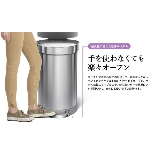 送料無料 simplehuman シンプルヒューマン ペダル式 ゴミ箱 セミラウンド ステップカン (メーカー直送)(正規品)/45L/ダストボックス*d-M-CW2030*
