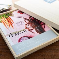 送料無料 グルメギフトカタログ ダンチュウ(dancyu)CDコース*o-M-dancyu_cd*
