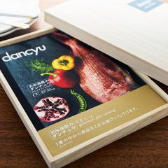 送料無料 グルメギフトカタログ ダンチュウ(dancyu)CEコース*o-M-dancyu_ce*