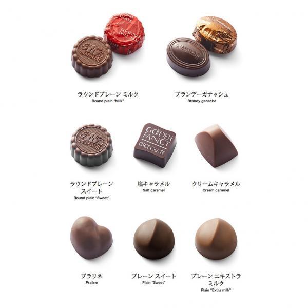 モロゾフ ゴールデンファンシー チョコレート 9個(メーカー包装済み)(ホワイトデーギフト)C-19 【BE】 *z-Y-morozoff-g05-ZM*