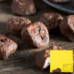 GALERIE #082 チョコレート (ギャルリ ハッシュ ゼロハチニ)(ブラウンバナナ)/(ホワイトデーギフト)C-19 【HB】*z-Y-galerie082-bb*