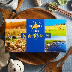 送料無料 カタログギフト 北海道美食彩紀行 はまなす コース*o-M-hokkaido-hamanasu*