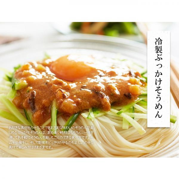 そうめん 揖保の糸 送料無料 新物 上級品 赤帯(32束) /揖保乃糸 素麺*z-M-takata_TN-40-ZM*